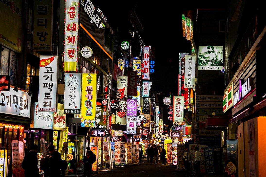 Foto rua na Coréia do Sul - Foto Pexels