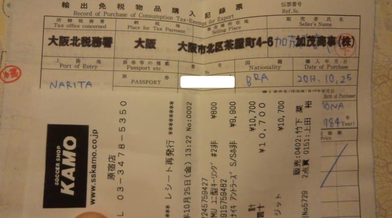 Controle do Tax Free do Japão no Passaporte