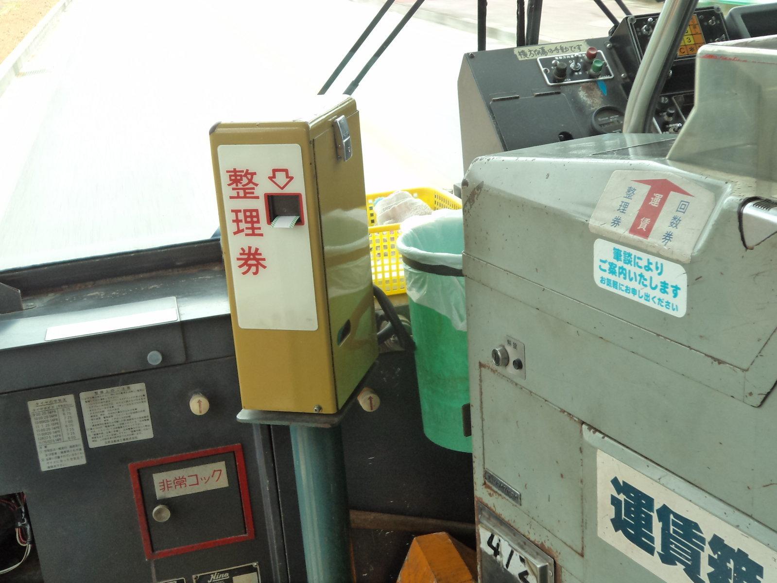 Ônibus no Japão - 1