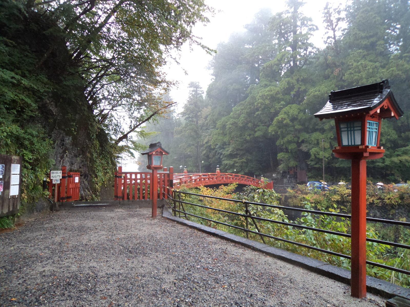 Ponte Sagrada em Nikko, Japão