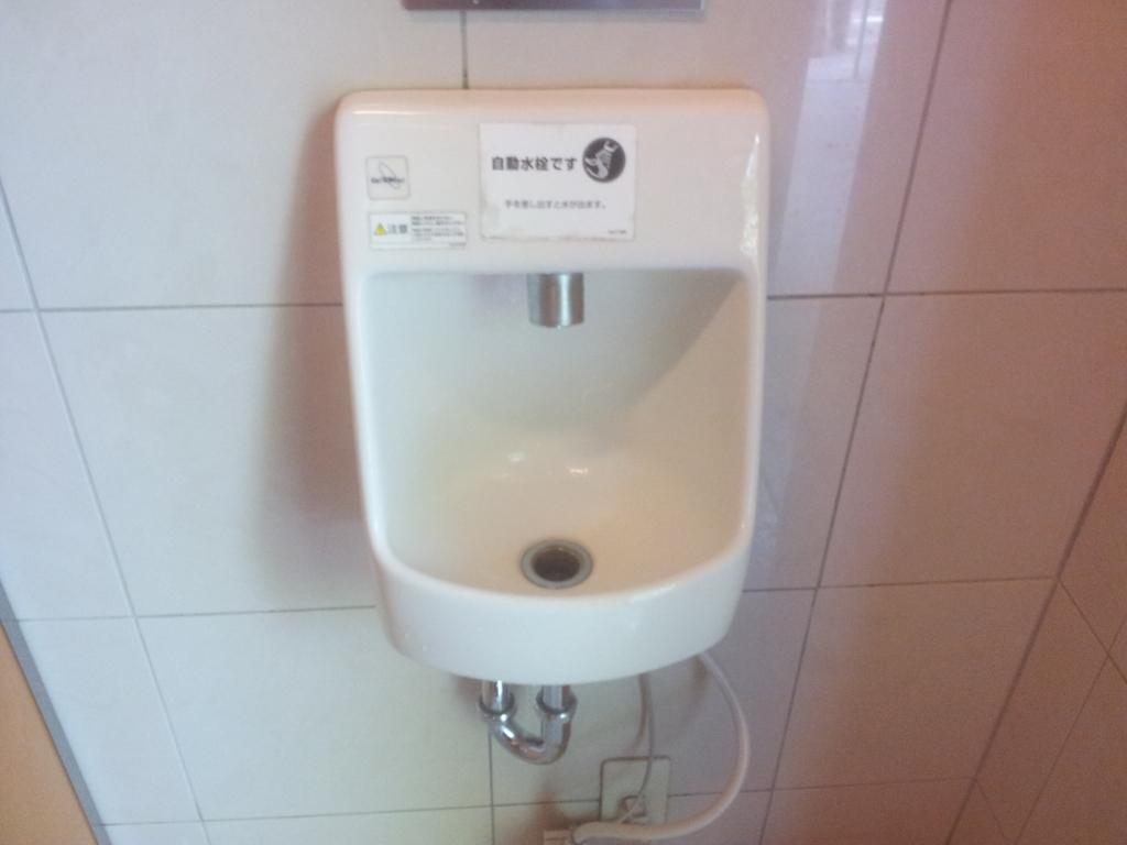Banheiro no Japão 1